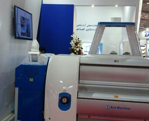 بیست و پنجمین نمایشگاه ایران آگروفود - آرد ماشین